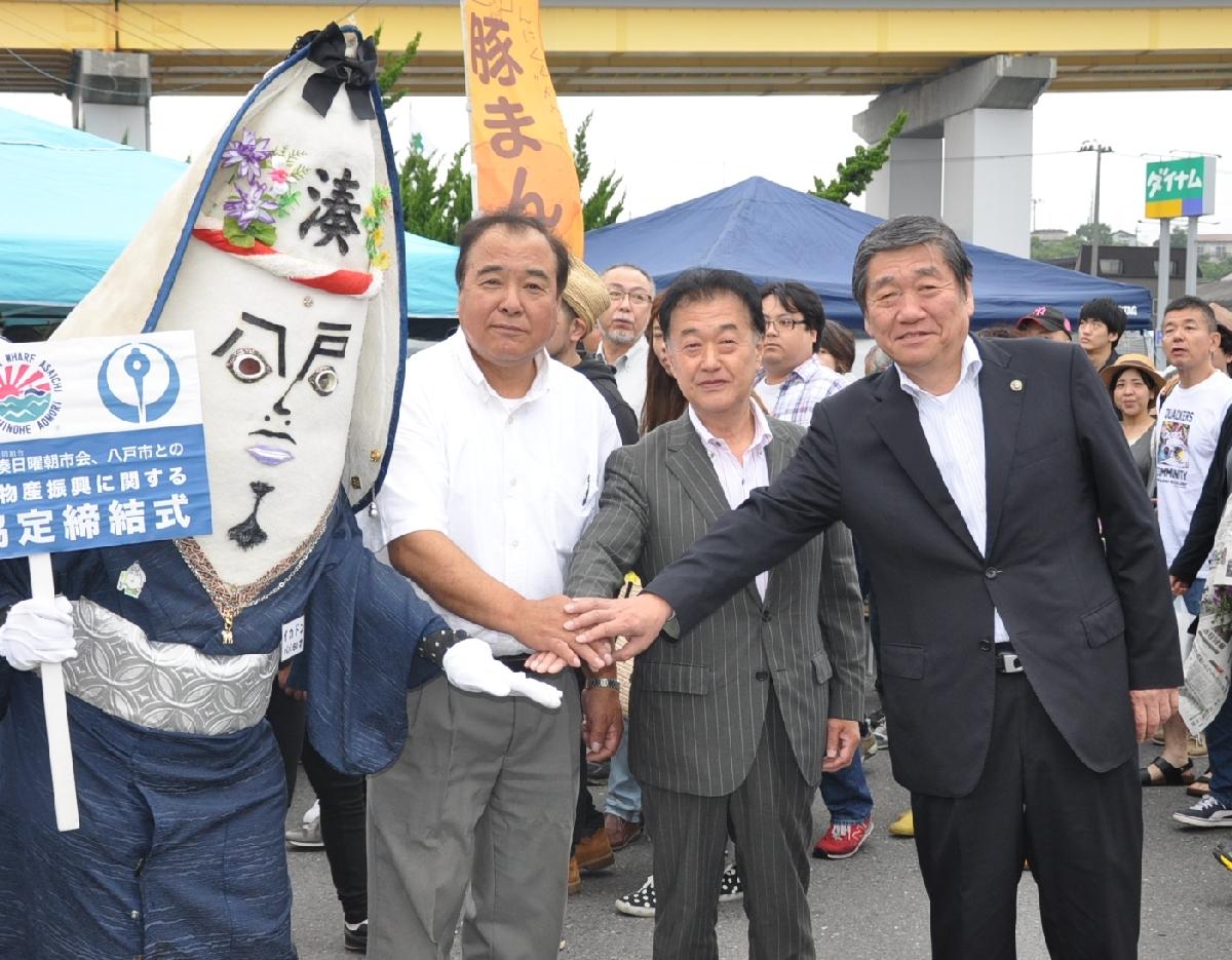 協定書に調印し、協力を確認する(右から)小林眞市長、塚原隆市理事長、慶長春樹理事長=11日、八戸市