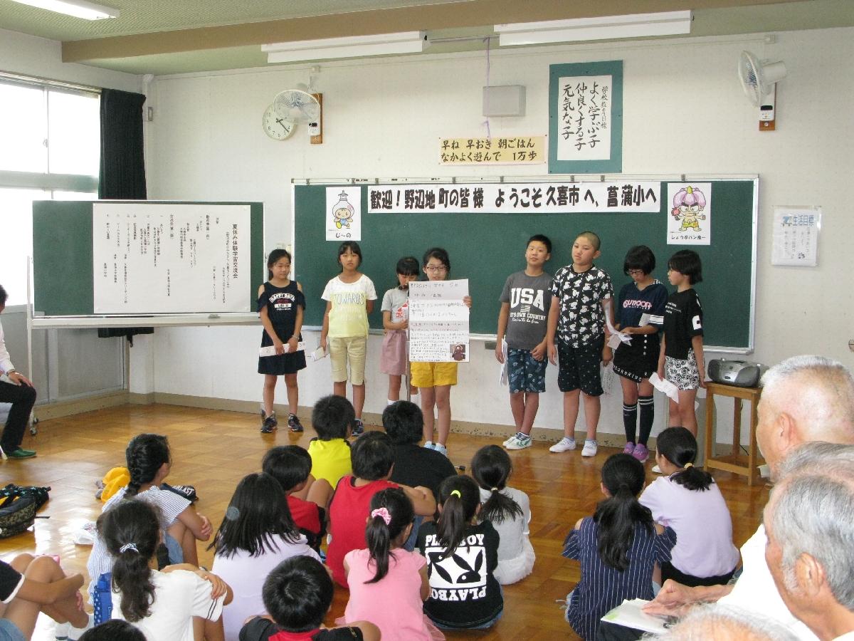 野辺地町の名所などを紹介する文化少年団の児童
