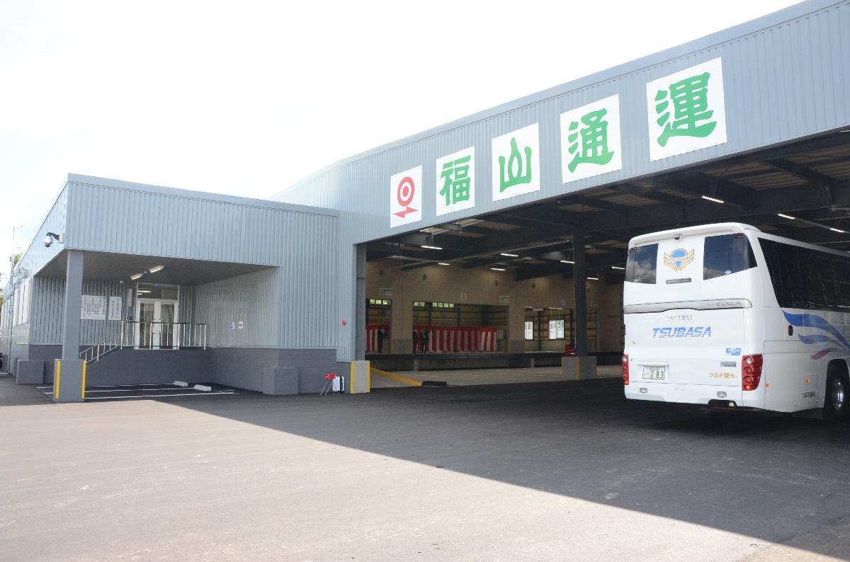 9月2日から営業を開始する福山通運の青森むつ営業所=24日、むつ市