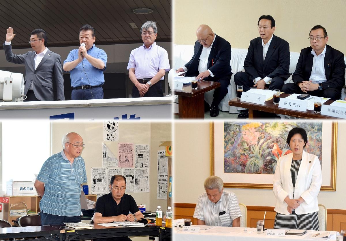 参院選を総括し、次期衆院選に向けて動き出した青森県内の各政党県組織。右上から時計回りに自民党、国民民主党、社民党、立憲民主党(写真はコラージュ)