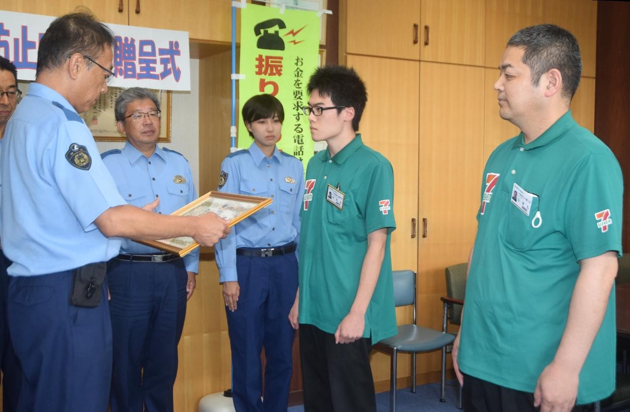 感謝状を贈呈される(右から)引地真樹さんと沢尾海都さん