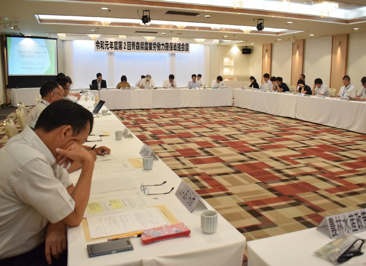 農業労働力求人サイトの運営状況や労働力確保の取り組みが報告された会議=10日、青森市