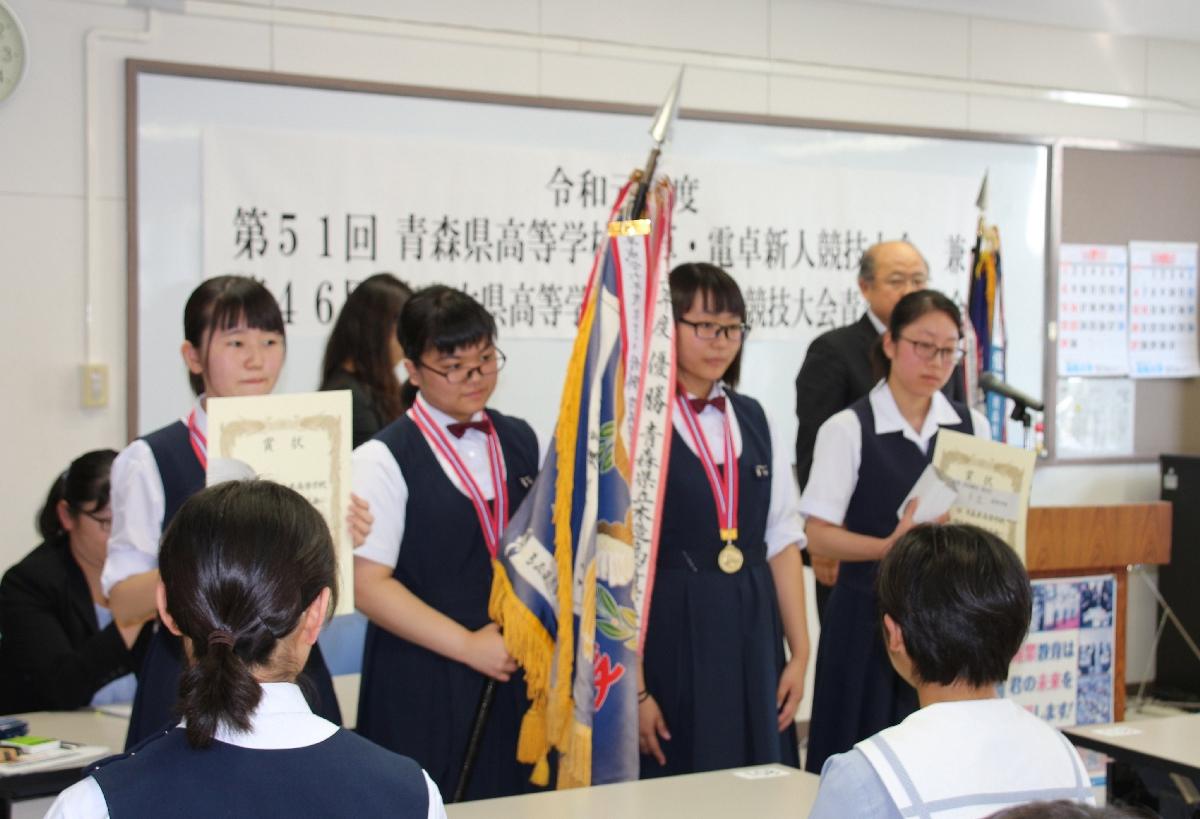 表彰される生徒たち=14日、三沢商業高