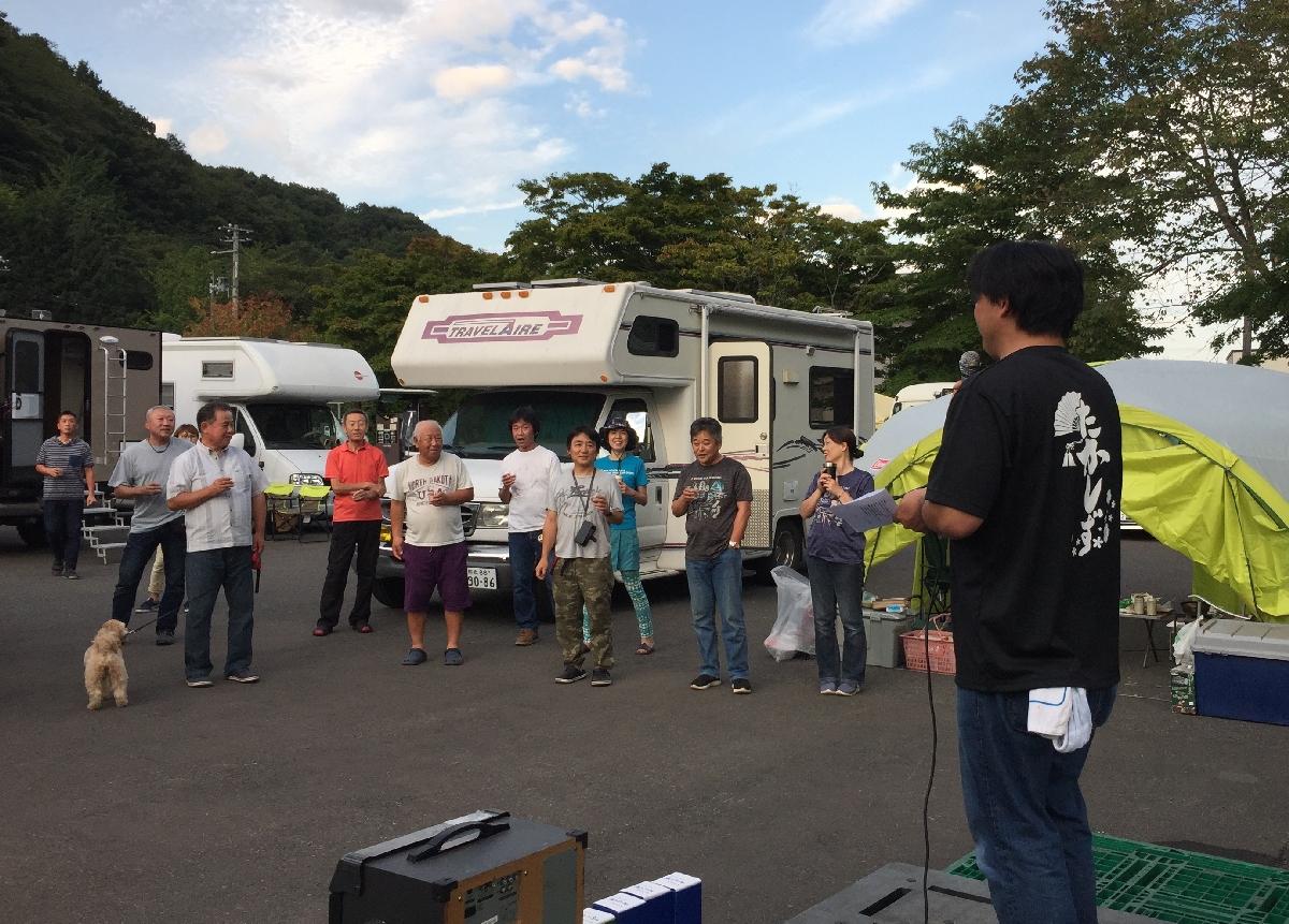 キャンプ愛好家が十和田市に集結した第1回東北キャンパーミーティング