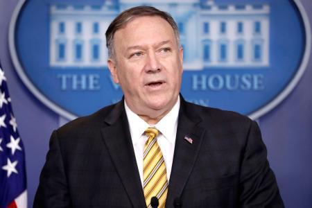記者会見するポンペオ米国務長官=10日、米ワシントン(AP=共同)
