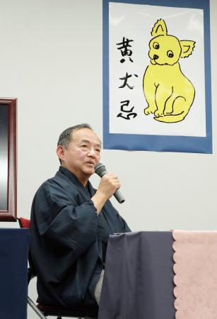 ドナルド・キーンさんの命日を「黄犬忌」と名付けると発表した養子のキーン誠己さん=8日午後、東京都北区