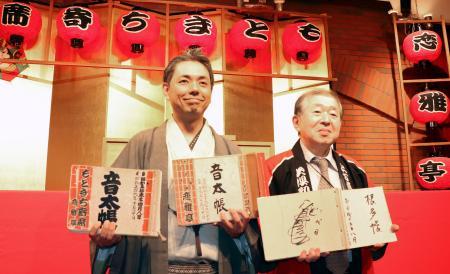 「もとまち寄席恋雅亭」の終了を発表した、世話人の桂春蝶さん(左)と代表の吉村高也さん=10日午後、神戸市