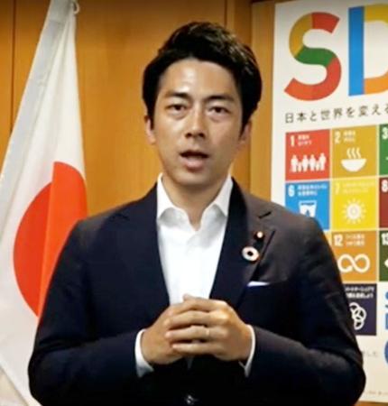 国連気候変動枠組み条約のオンライン会議にビデオメッセージで参加した小泉環境相=1日