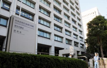 厚生労働省などが入る中央合同庁舎第5号館=東京・霞が関
