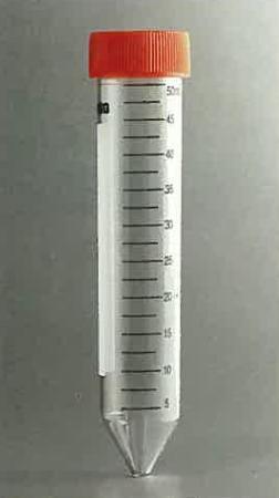 PCR検査に使う唾液を入れる容器(厚労省提供)