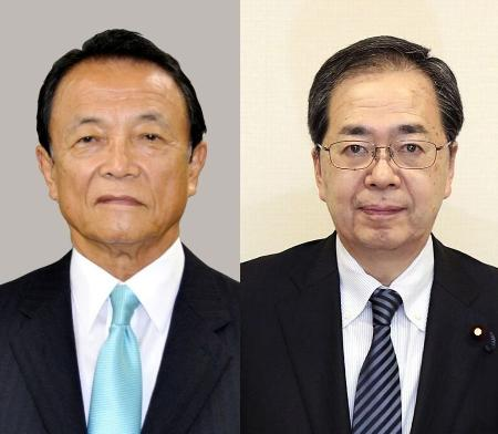 麻生太郎財務相(左)と公明党の斉藤鉄夫幹事長