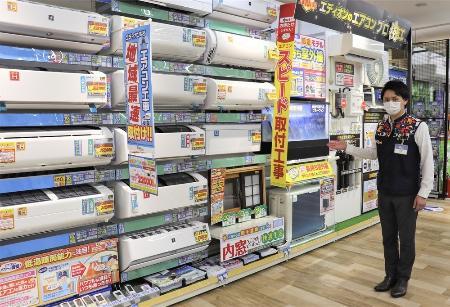 エディオンなんば本店のエアコン売り場=2020年7月15日、大阪市